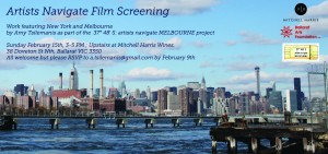 Film Screening Invite